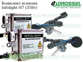 Комплект ксенона Infolight H7 35Вт