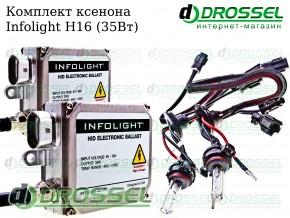 Комплект ксенона Infolight H16 (5202)