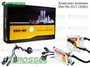 Комплект ксенона Sho-me H11 (3000K, 4300K, 5000K, 6000K, 8000K)
