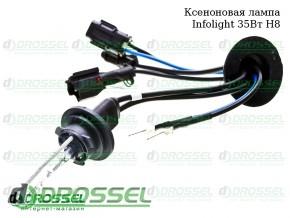 Ксеноновая лампа Infolight H8 35Вт