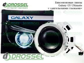 lens_galaxy_g5_ultimate_ag