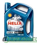 Shell Helix НХ7 AG 5w30