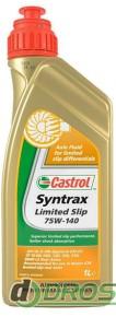 Castrol Syntrax Long Life 75W140 1л