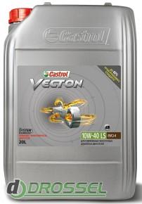 Моторное масло Castrol Vecton 10W-40 LS
