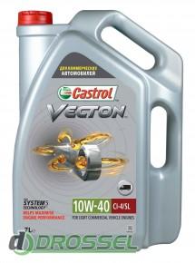 Моторное масло Castrol Vecton 10W-40 LCV