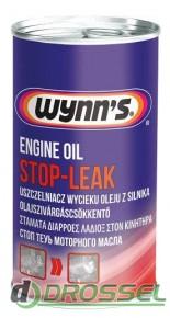 Wynn`s Engine Oil Stop Leak 50672