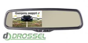 Зеркало заднего вида с монитором Gazer MM50x