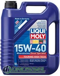 Liqui Moly Touring High Tech Diesel Specialoil 15W-40 5л