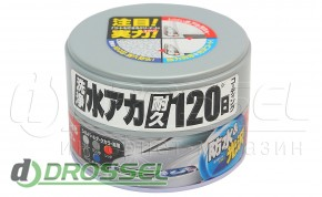 Soft99 Coating & Cleaning Wax Silver & Dark 00288