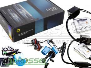 Биксенон Infolight Expert Pro HB1 / 9004 (4300K, 5000K, 6000K) B