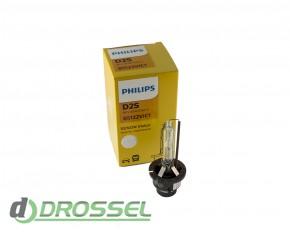Philips D2S Vision 85122 VI C1_3