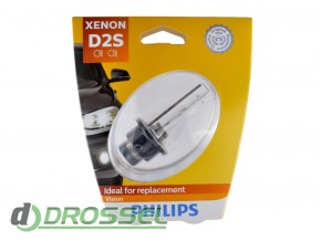 Philips D2S Vision 85122 VI S1_5