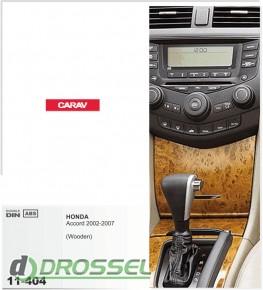 Переходная рамка Carav 11-404 Honda Accord 2002-2007 (Wooden), 2