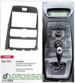 Переходная рамка Carav 11-389 Hyundai Genesis / Rohens Coupe 200