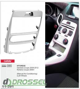 Переходная рамка Carav 11-391 Hyundai Genesis / Rohens Coupe 200