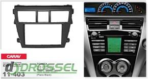 Переходная рамка Carav 11-403 Toyota Vios 2007-2012, Belta 2005-