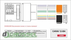 Переходник / адаптер ISO Carav 12-004 для BMW 2001+ / Land Rover