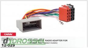 Переходник / адаптер ISO Carav 12-029 для Honda 2008+