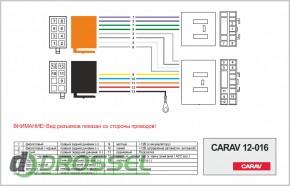 Переходник / адаптер ISO Carav 12-016 для Mazda 1987-2001_2