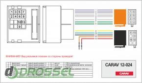 Переходник / адаптер ISO Carav 12-024 для Mercedes-Benz 2004+ /