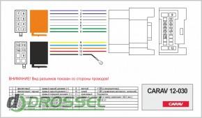 Переходник / адаптер ISO Carav 12-030 для Mitsubishi 2007+ _2