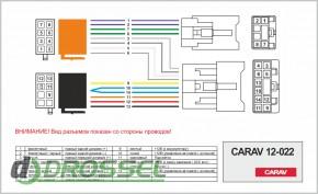Переходник / адаптер ISO Carav 12-022 для Toyota / Lexus / Daiha