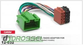Переходник / адаптер ISO Carav 12-032 для Volvo 2004+ (select mo