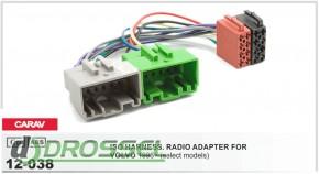 Переходник / адаптер ISO Carav 12-038 для Volvo 1998-2010 (selec