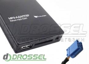 MP3-адаптер Falcon mp3-CD01 BLAU для Nissan, Rover