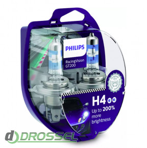Philips Racing Vision GT200 12342RGTS2 +200% (H4)